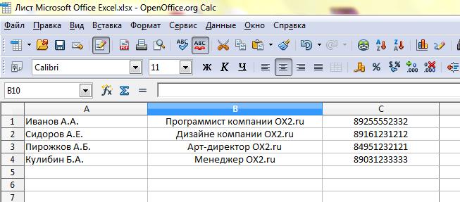 Чтение и запись в CSV на PHP