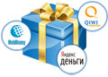 Способы оплаты товаров и услуг в интернет магазинах